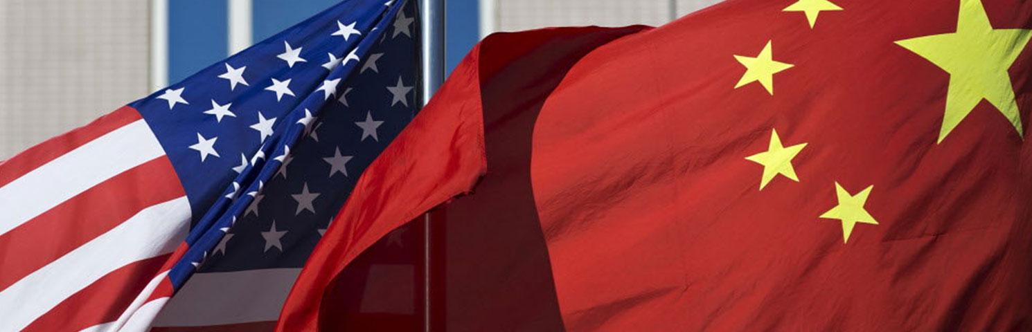 ABD, Çin'in Pirinç, Buğday ve Mısır için Verdiği Devlet Desteğinin İncelenmesi İçin DTÖ'ne Başvurdu