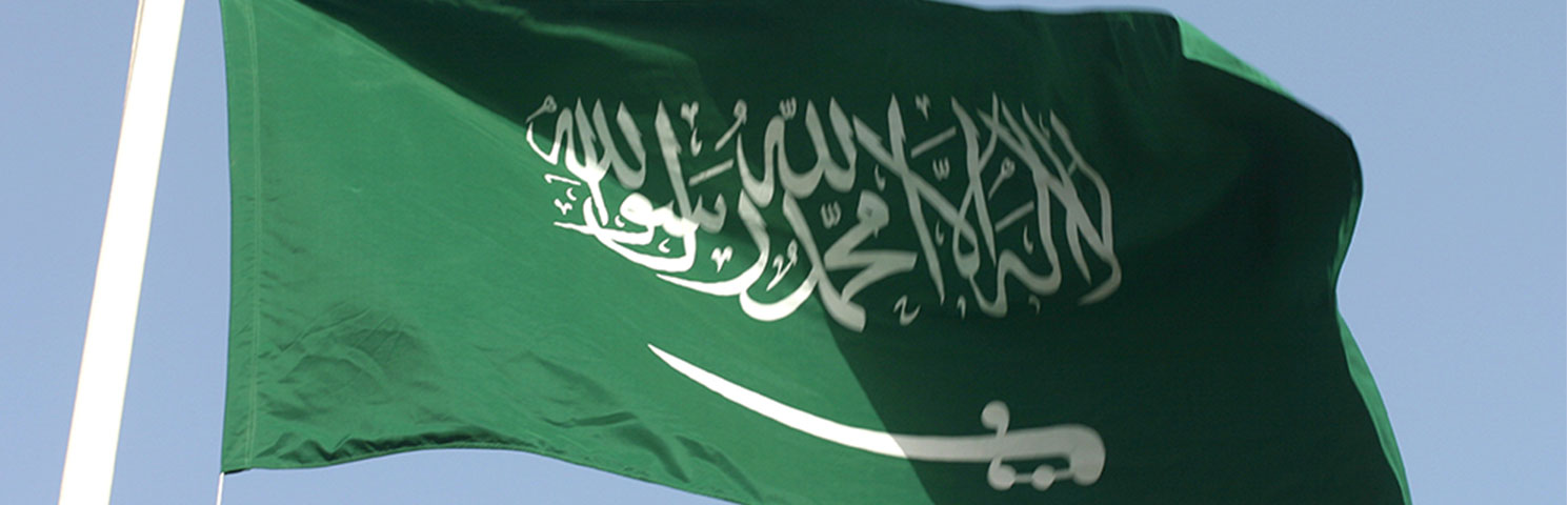 Suudi Arabistan'a Su Ürünleri İhracatı
