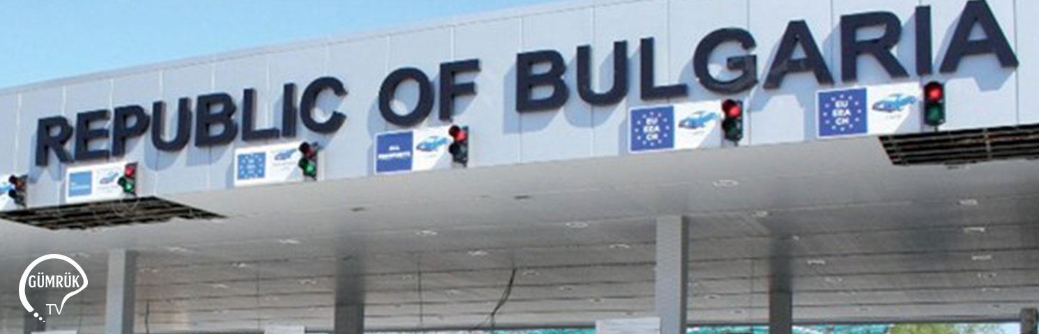 Bulgaristan İhracatı Ocak-Ağustos 2016 Döneminde % 2 Oranında Daraldı