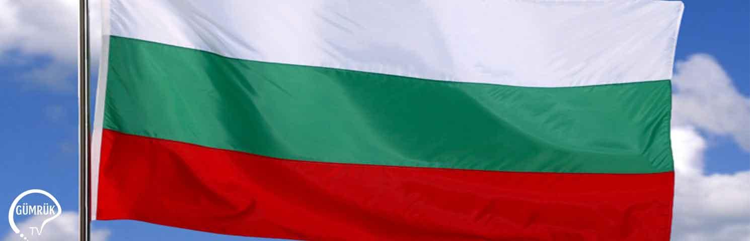 Bulgaristan Hükümeti Filibe'de (Plovdiv) Yer Alacak Intermodal Terminalini İşletecek Yatırımcı Arıyor