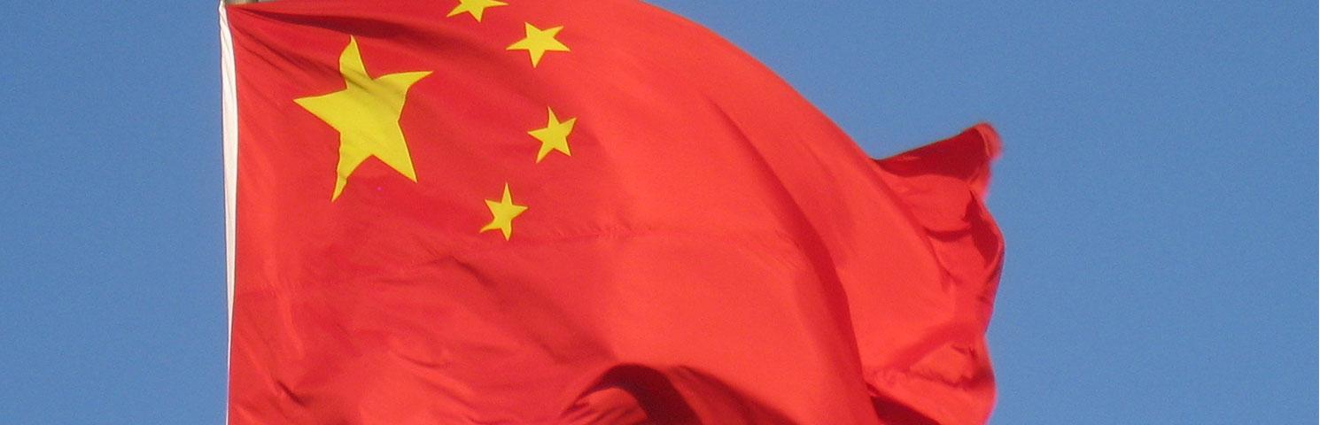Çin Halk Cumhuriyeti TIR Sözleşmesini İmzaladı