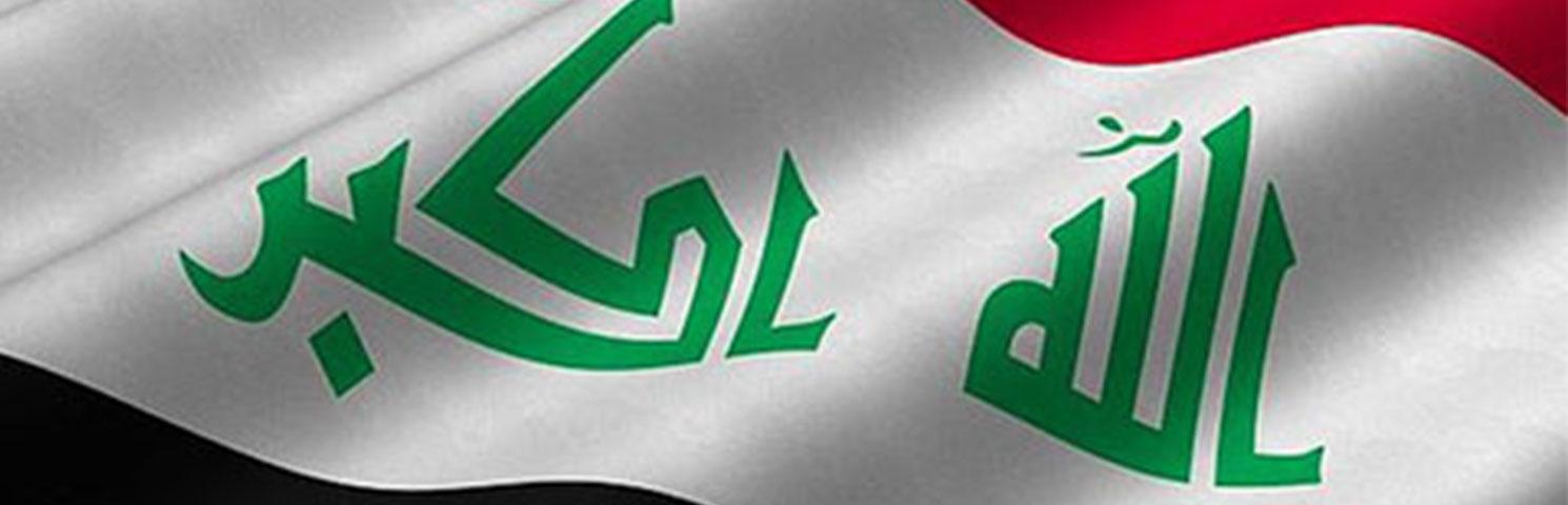 Irak-Anbar'da Serbest Bölge Kurulması Planlanıyor