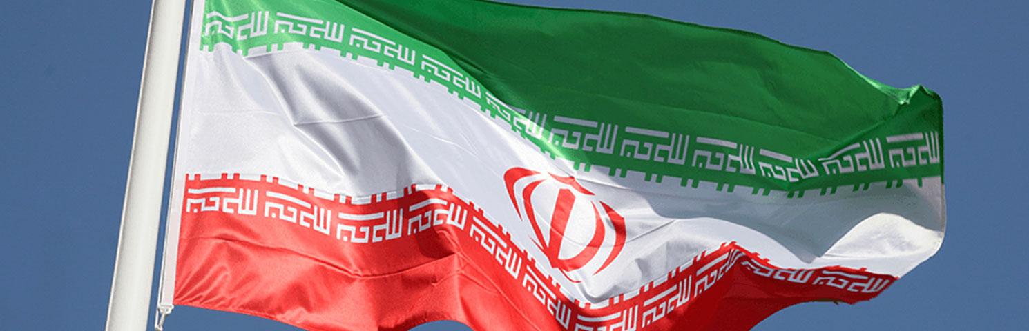 Dolandırıcı İranlı Şirket Hakkında