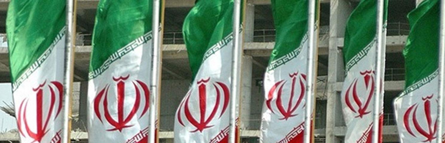 İran Hastanesine Türkiye'den İhracat