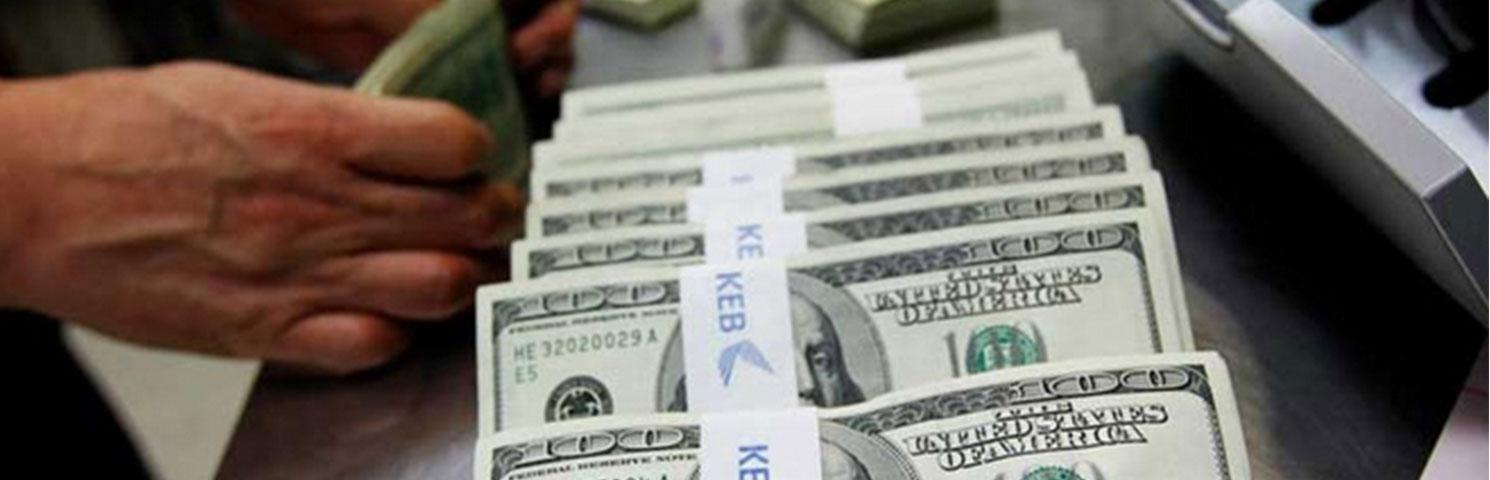 'Ticari Kredi De Yapılandırmaya Dahil Olsun'