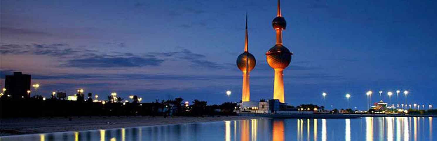 Kuveyt'te Devlet Sübvansiyonlarının 2020 Yılına Kadar Kaldırılması Planlanmakta