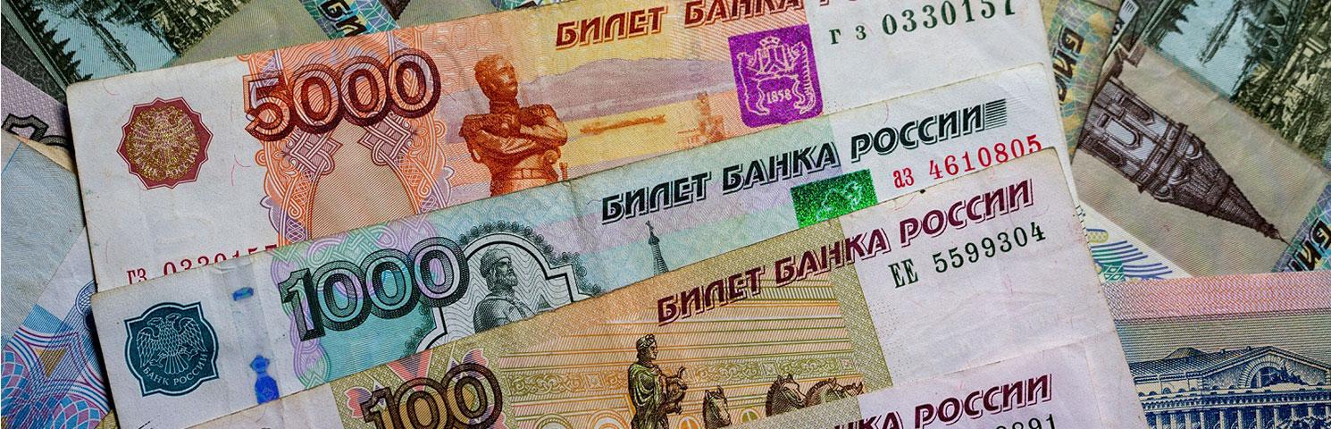 """Piyasalar: """"Türkiye'deki Darbe Girişimi Ekonomide Rusya'ya Yaradı"""""""