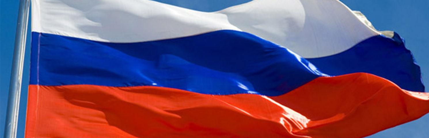 Rusya Gümrüğü İşlemlere Başladı