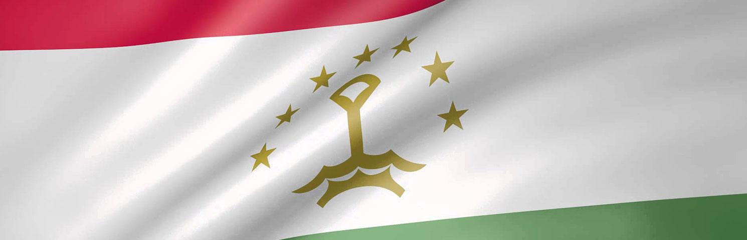 Tacikistan'ın Birincil Alüminyum İhracatı