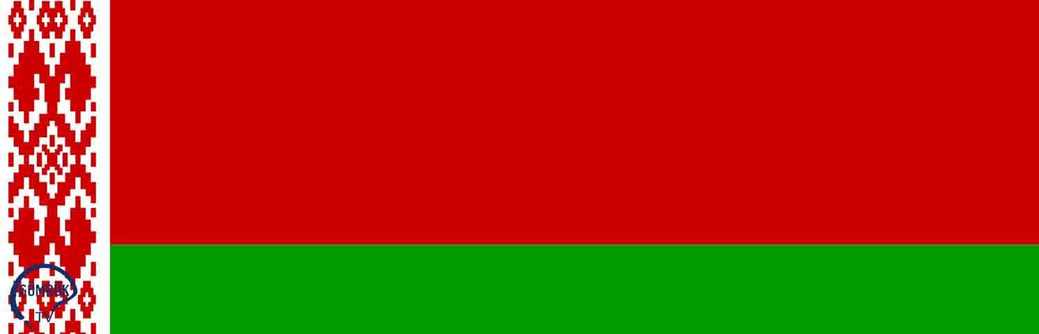 Belarus Serbest Bölge Düzenlemeleri