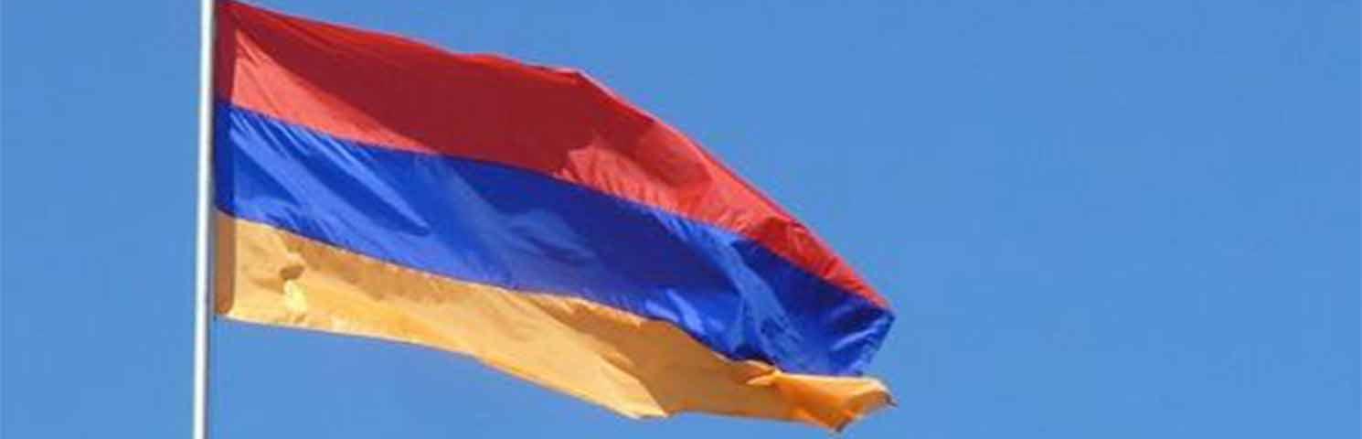 Ermenistan'da İran Sınırına Serbest Ekonomi Bölgesi Kurulması Projesi AEB 'yi Memnun Etti