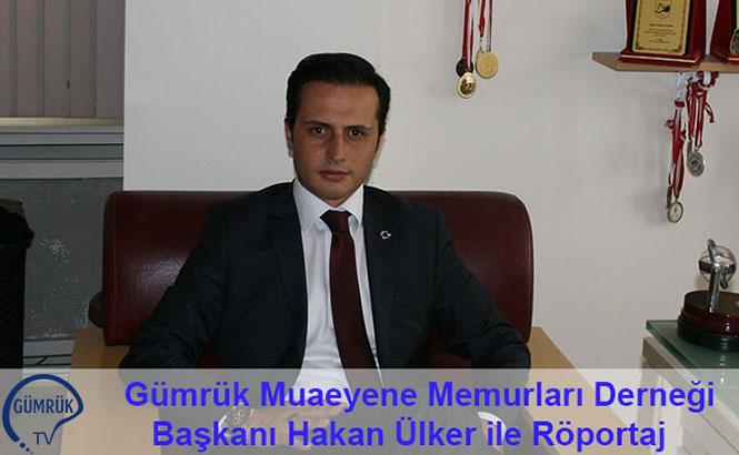 Gümrük Muayene Memurları Derneği Başkanı Hakan Ülker Gümrük TV'ye Konuştu