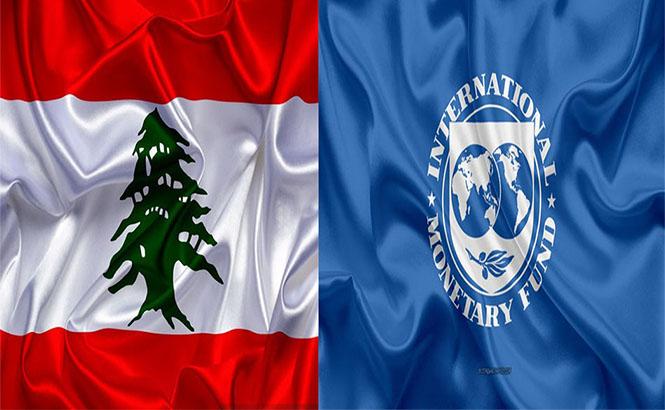 Lübnan Hükümetinin İMF'den Teknik Yardım Talebi