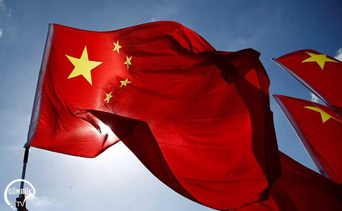 Çin Gıda Ürünleri Bildirim Sistemi