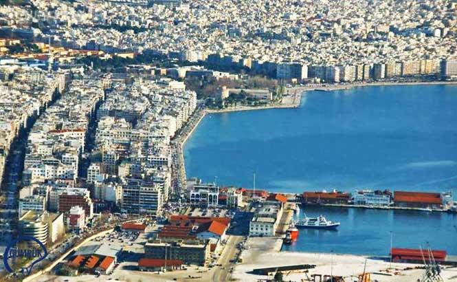 Selanik Limanı Alman Yatırım Fonuna Devredildi