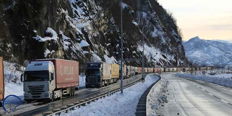 Gürcistan-Rusya Sınır Kapısı Hakkında